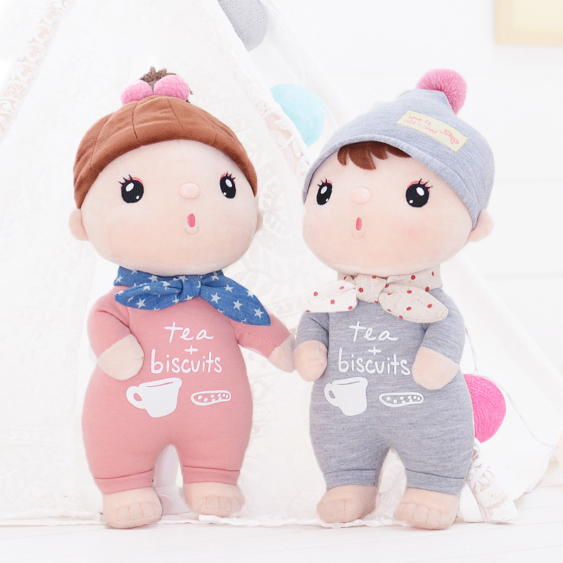 Twins Baby Plush Doll Custom